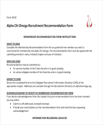 Address On Resume Awesome Collection Of How To Write A Letter Of Recommendation For
