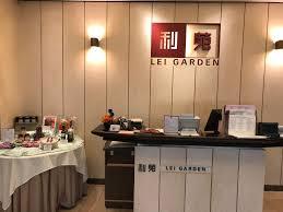 bureau gar輟n cars food and the of hong kong macau garden 利苑