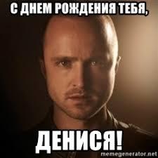 jesse pinkman memes 28 images top 25 best breaking bad meme