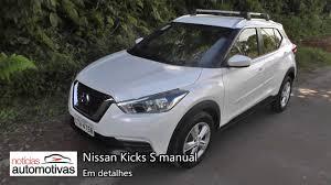 nissan kicks 2018 nissan kicks s 2018 detalhes noticiasautomotivas com br youtube