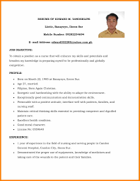 monster resume sample 3 filipino resume samples tutor resumed filipino resume samples 12751650 nurse intern resume registered nurse rn resume sample monster jpg