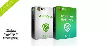 avast antivirus free download 2014 full version with crack manually update avg antivirus 2014 full version with key