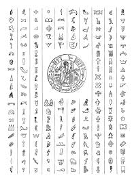holiday coloring pages ancient egypt coloring pages free