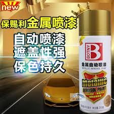 buy botny auto paint car paint motorcycle bike hand spray paint