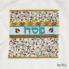 afikomen bag dorit jerusalem afikomen bag s museum store at the skirball