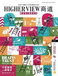 3鑪e bureau label higher view business issue 2 by citrus media issuu