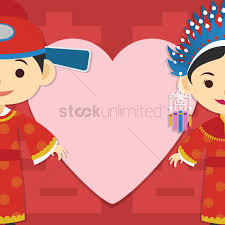 invitation card cartoon design chinese wedding invitation card design vector image 1244209