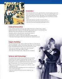 modern world history textbook social tb