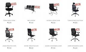 blims office chair sale