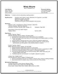elementary resume template sle resume for elementary sle resume template the