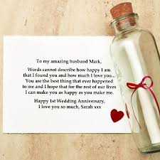 wedding gift message personalised wedding anniversary gift by arnott cards