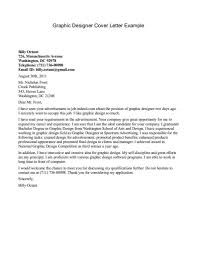 Sle Cover Letter For Graphic Design Position graphic design cover letter sle best graphic designer cover