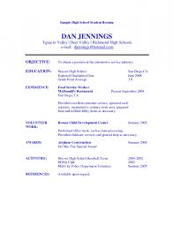 job resume sle for high students resume on microsoft word mac comparison contrast essay thesis