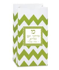 upsherin bags design paper upsherin bags with optional personalized label 4
