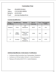 sle resume format for freshers sle resume for computer science engineering students 28 images