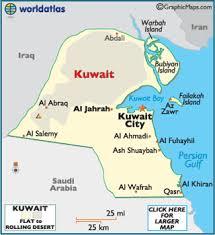 kuwait on a map kuwait map geography of kuwait map of kuwait worldatlas com