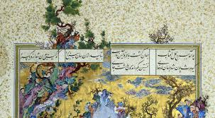 the ardabil carpet article khan academy