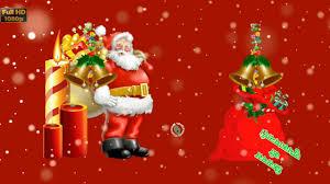 merry christmas 2016 greetings happy xmas images whatsapp video