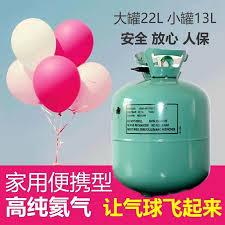 balloon helium tank china helium balloon china helium balloon shopping guide at