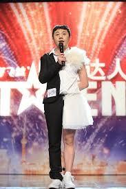 Tìm Kiếm Tài Năng Trung Quốc China's Got Talent