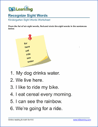 free preschool u0026 kindergarten sight words worksheets printable