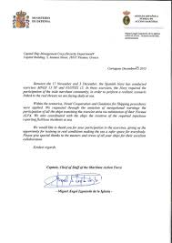 capital ship management corp receives a letter of commendation by
