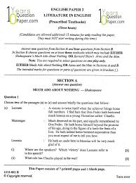 isc 2015 english literature paper 2 class 12 board question