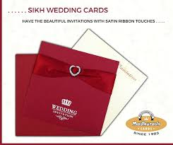 Sikh Wedding Card 25 Best Images About Sikh Wedding Invitation Cards On Pinterest