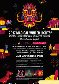 magic winter lights dallas 冬季梦幻彩灯 品聚尚领 彩灯制作 灯会运营 唯一官方网站 houston journey