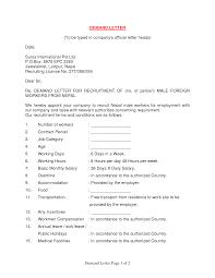 Automotive Sales Associate Resume Best Photos Of Medicare Final Demand Letter Medicare Demand
