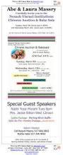 i cordially invite you free printable invitation design