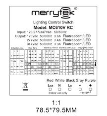 daylight sensor wiring diagram 120v daylight sensor control