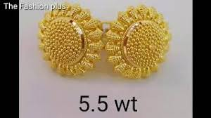 ear studs designs gold ear studs designs small tops vidozee and