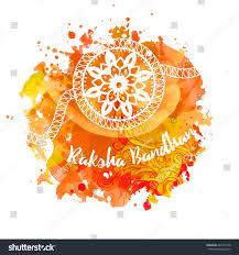Religious Invitation Cards Raksha Bhandhan Invitation Cards Lace Ornament Stock Vector