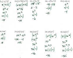 unit 4 logarithms mr roos hempstead high math