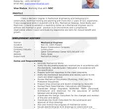 resume sle for freshers download mechanical engineering resumermat fresher engineer doc sle cvr