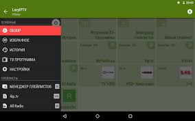 lazy iptv android apps on google play