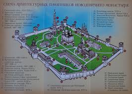 Moscow Russia Map Russia Moscow Kolomenskoye Novodevichy Red Square U0026 Kremlin