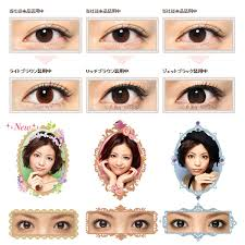 Light Brown Contact Lenses Noah I Rakuten Global Market Freshlookdayliesirmineto 13 8 Mm 3