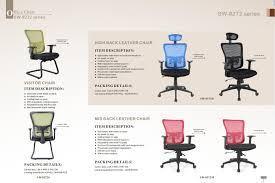 lexus singapore office mesh chair ergonomic office chair singapore
