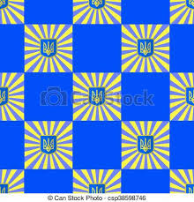 ukraine pattern vector symbol of ukraine background seamless ukrainian pattern eps vector