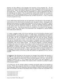 resume templates word accountant general kerala pensioners portal story of 1957 education bill in kerala