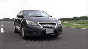 nissan sylphy nissan sylphy youtube