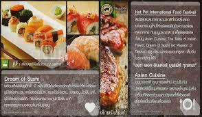 bd cuisine ร ปเมน รายการอาหาร pot buffet โลต ส ท าทอง พ ษณ โลก ช น 1
