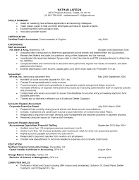 Job Resume Accounting by Accounts Payable Process Resume Resume For Your Job Application