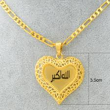 gold necklace womens images Anniyo allah musulman arabic gold jewelry islamic necklace jpg