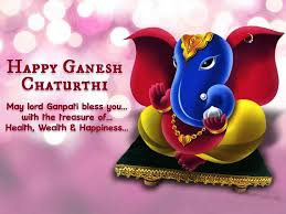 Invitation Cards For Ganesh Festival 50 Happy Ganesh Chaturthi Images With Beautiful Wishes On It