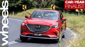 mazda models australia 2017 mazda cx 9 finalist car of the year wheels australia
