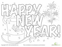 happy new year boy colouring page educational pinterest