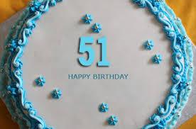 happy 51st birthday cake with name 2happybirthday
